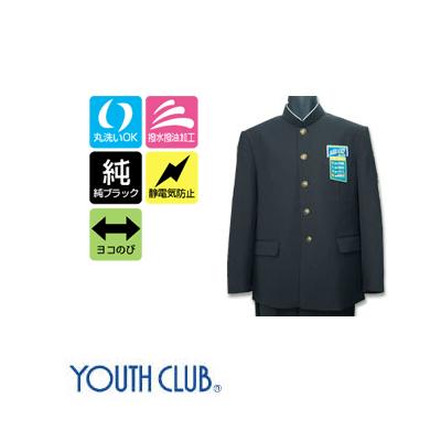 ユースクラブ