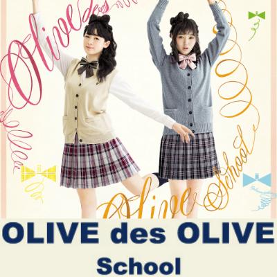OLIVE des OLIVE School