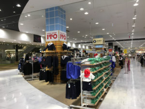 イオンmozoワンダーシティ店