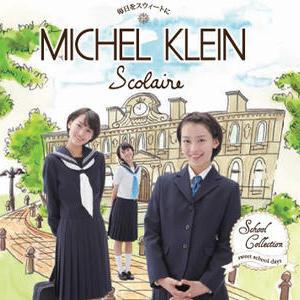 MICHEL KLEIN Scolaire